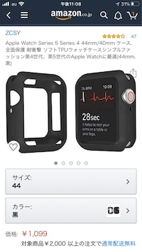 Apple Watch Series 5 Series 4 44mm/40mm ケース, 全面保護 耐
