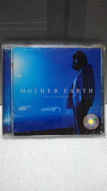 大黒摩季 MOTHER EARTH [ジャンク]  < タレントグッズの