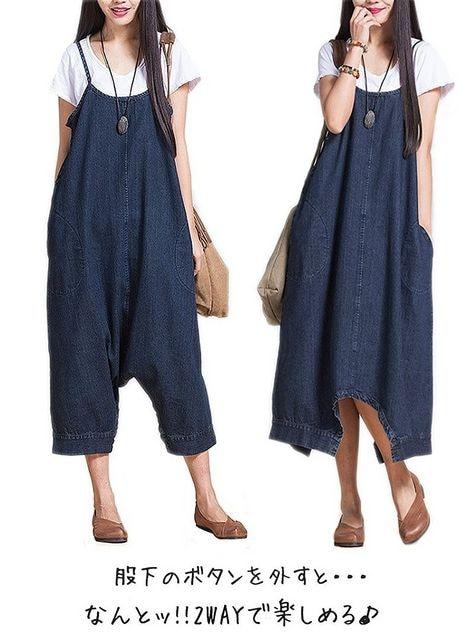 2way ワンピース &サルエル . サロペット パンツ(XLサイズ) < 女性ファッションの