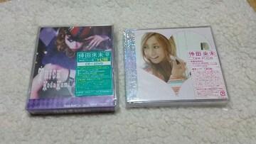倖田來未「secret」「TRICK」初回限定CDアルバム