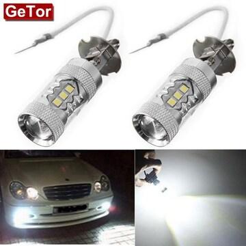 H3 80W LED フォグランプ 高輝度 ホワイト