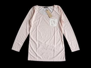新品 定価1890円 マシュマロクラウン ロンT 長袖 Tシャツ