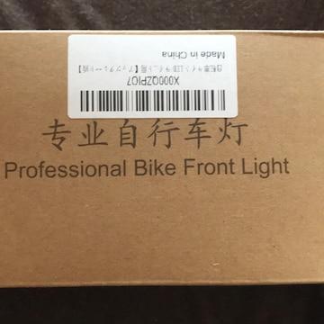 ロードバイクライト 自転車ヘッドライト テールライト 懐中電灯