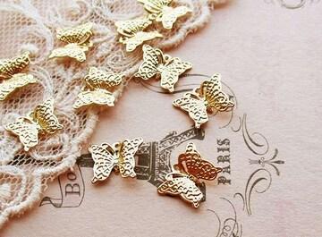 小さな蝶チャーム5個マットゴールド