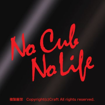 NO CUB NO LIFE/ステッカー(赤B)スーパーカブ/リトルカブ