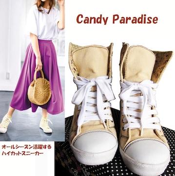 キャンディパラダイス 花柄 フラワー ブーツ風 ハイカットスニーカー ベージュ S