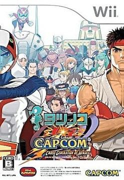 Wiiソフト/CAPCOM VS.タツノコ クロスジェネレーションオブヒーローズ