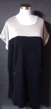 バイカラーニットTシャツワンピース3L