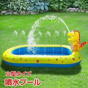 子供 噴水ビニール プール /怪獣 恐竜/A
