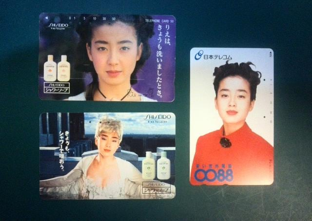 宮沢りえ 資生堂 日本テレコム 使用済 テレホンカード3枚  < タレントグッズの
