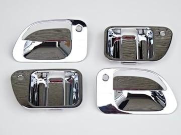 三菱 メッキ ドアハンドル カバー デリカスペースギア 全年式