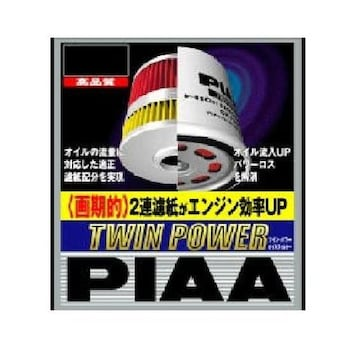 PIAAオイルフィルター Z1