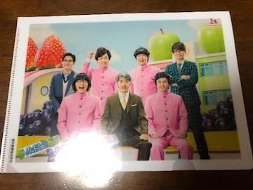 関ジャニ∞セブンイレブンハイチュウクリアファイル