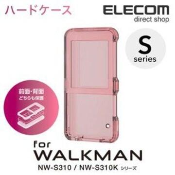 ★ELECOM WALKMANS310カバーハードケース ピンク