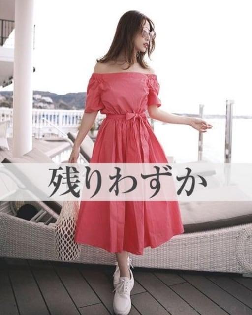 MICOAMERI☆ロングワンピ☆コーラルピンク☆超美品 < ブランドの