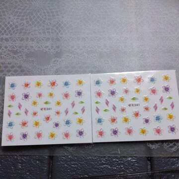 5弁花ウォーターネイルシール2枚E341