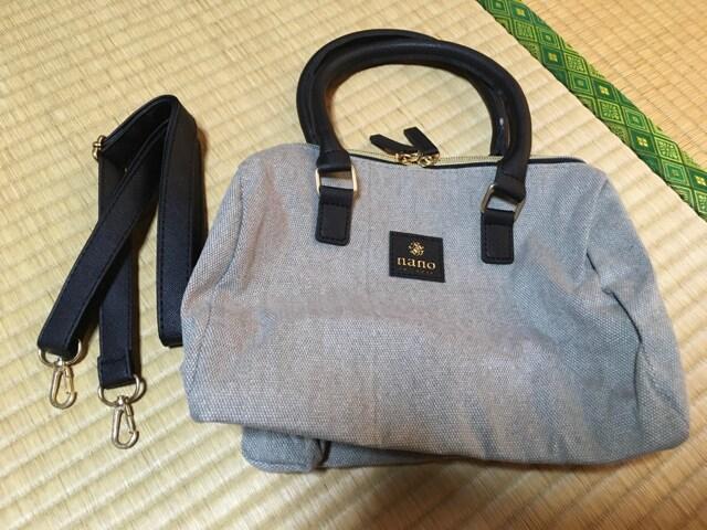☆非売品☆ナノユニバース☆絶妙サイズのボストンバッグ☆ < 女性ファッションの