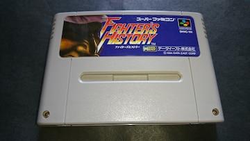 SFC ファイターズヒストリー / スーパーファミコン