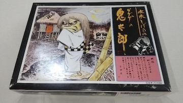 プラモデル 砂かけばばあ ゲゲゲの 鬼太郎 / 妖怪 大戦争 猫娘 ウォッチ