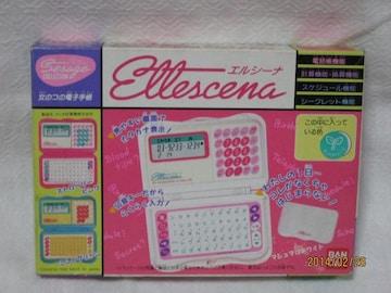セサージュコレクション エルシーナ 電子手帳
