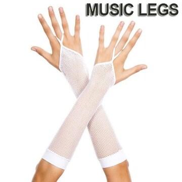 A622)MusicLegsフィッシュネットワンフィンガーアームグローブ白ホワイトアームウォーマー手袋