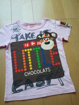 中古チロルチョコテンチョーTシャツ120JAM