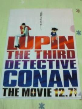 ルパン三世VS名探偵コナン THE MOVIE 前売り特典クリアファイル