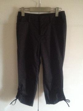クイーンズコート・パンツ・ブラック・美品