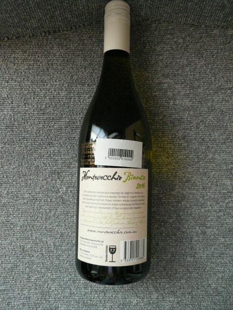 ワイン「Montevecchio Biancoモンテヴィッキオビアンコ2016」 < グルメ/ドリンクの
