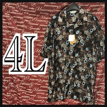 4L・和柄獅子レーヨンアロハ新品/MC02P-005