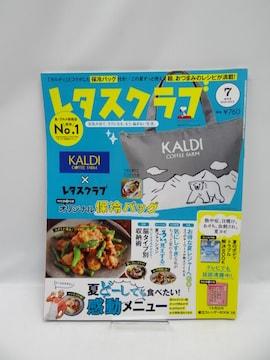 2006 レタスクラブ '19 7月増刊号