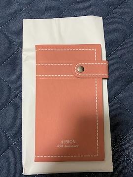 2021年 手帳 アルビオン ノベルティ カバー付 ピンク