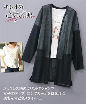 Mサイズ!黒スラブ混カーディガンand半袖Tシャツ!新品!2点セットで着まわし便利