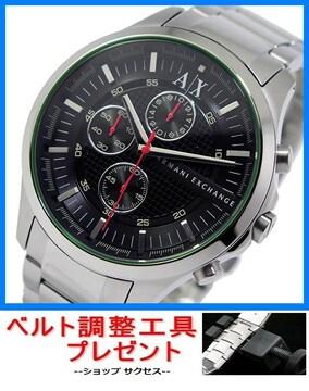 新品■アルマーニ エクスチェンジ腕時計 AX2163★ベルト調整具付