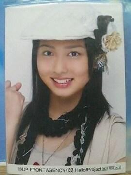 ポイントカード特典 コレクション パート3・L判 2007.4/須藤茉麻