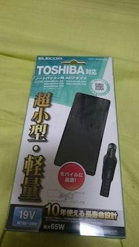 TOSHIBA対応ノートパソコン用ACアダプタ