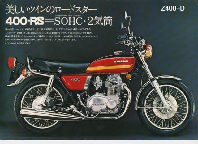 Z400ツイン Z400LTD Z400B/D/H エクゾースト・フランジ1個 < 自動車/バイク