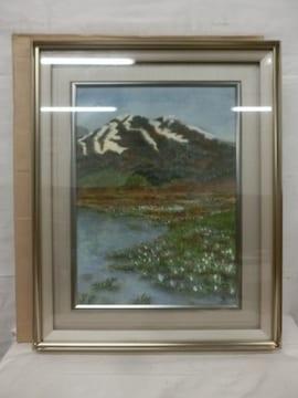 日本南画院常務理事三科隆一氏作 「尾瀬」山水 肉筆紙本 P8 額装