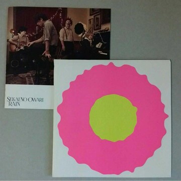 SEKAI NO OWARI CD 『RAIN』『サザンカ』セット