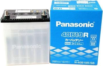 Panasonic [ SBシリーズ ] N-40B19R