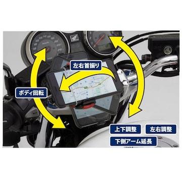 バイク用 スマートフォンホルダー リジット