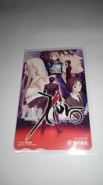 Fate/Zero 非売品 限定 図書カード Sランク フェイト ゼロ