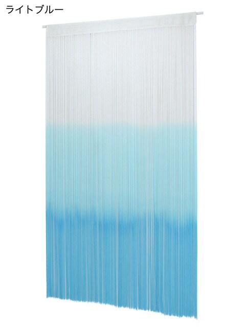 ストリング暖簾 のれん ディップダイ 全3色 グラデーション < インテリア/ライフの