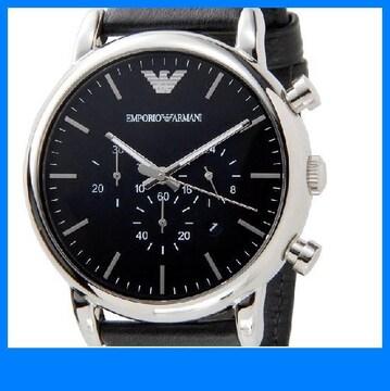 新品 即買い■エンポリオ アルマーニ クロノ 腕時計 AR1828