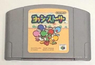 N64 ヨッシーストーリー