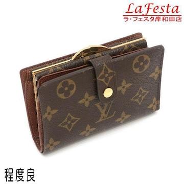 本物程度良◆ヴィトン【人気】モノグラムがま口財布(ガマ口財布