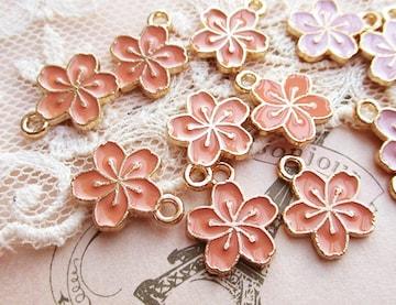 桜カラーチャーム8個ライトサーモン
