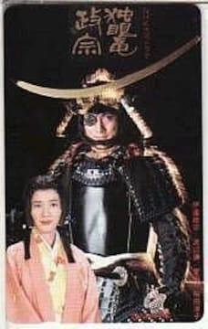 貴重!渡辺謙、桜田淳子テレカby:NHK大河独眼竜政宗