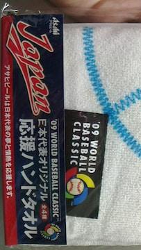 新品★非売品☆日本代表オリジナル応援ハンドタオル 〓青〓