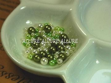 【セール】 穴なしパール グリーン系×ホワイト2〜4ミリ50粒